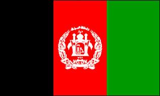 Afghanistan Flag Drawing Step By Step